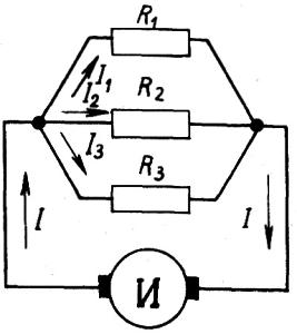 Схема параллельного соединения потребителей электрической цепи